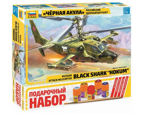 """Российский ударный вертолет """"Черная акула"""""""