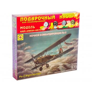 Ночной бомбардировщик По-2 (1:72)
