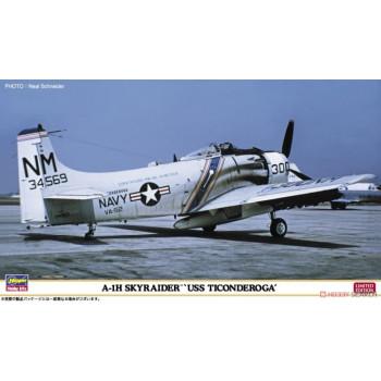 "H02262 Hasegawa Набор из двух штурмовиков A-1H Skyraider ""USS Ticonderoga"" (1:72)"
