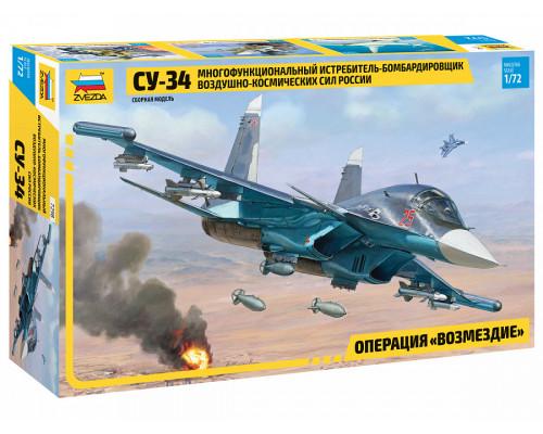 """Российский истребитель-бомбардировщик """"Су-34"""""""