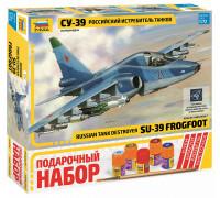 """Самолет """"Су-39"""""""