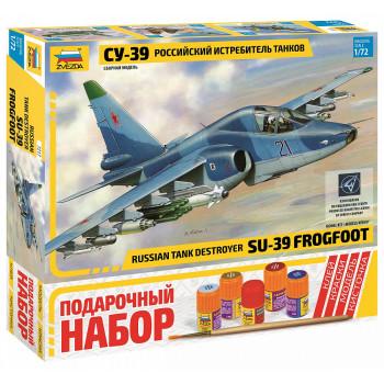 """zv7217П Самолет """"Су-39"""""""