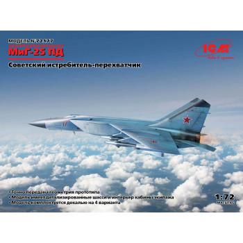 МиГ-25 ПД, Советский истребитель-перехватчик сборная модель