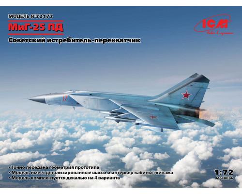 МиГ-25 ПД, Советский истребитель-перехватчик
