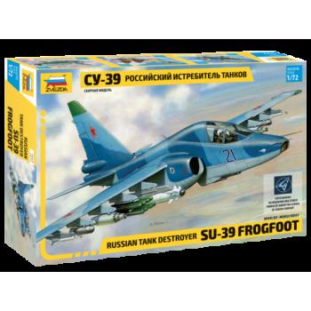 """zv7217 Самолет """"Су-39"""""""