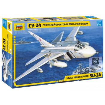 "zv7264 Самолет ""Пе-8"""