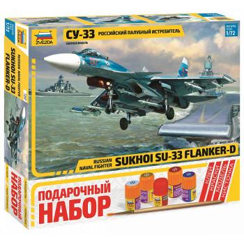 zv7297П Самолёт Су-33
