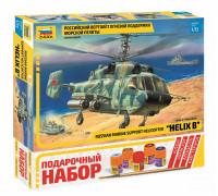 Российский вертолет огневой поддержки