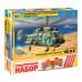 zv7221П Российский вертолет огневой поддержки