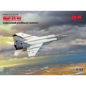 MиГ-25ПУ, Советский учебный самолет сборная модель