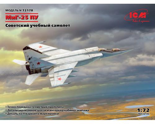 MиГ-25ПУ, Советский учебный самолет
