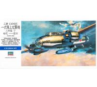 H00550 Hasegawa Бомбардировщик Mitsubishi G4M2E T1 (1:72)