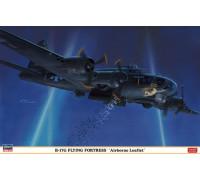 """H02276 Hasegawa Бомбардировщик B-17G """"Airborn Leaflet"""" (1:72)"""