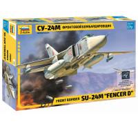 """Самолет """"Су-24"""""""
