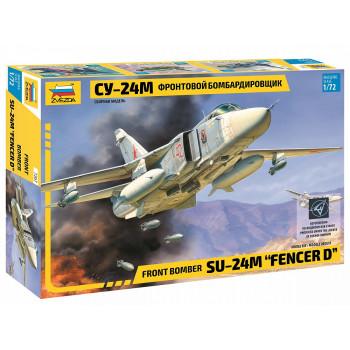 """zv7265 Самолет """"Су-24"""""""