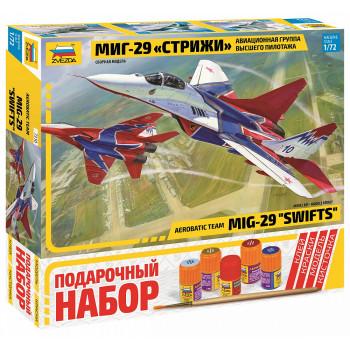 "zv7310П Самолет ""МиГ-29"" авиагруппа ""Стрижи"""
