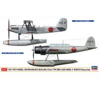 "H02357 Hasegawa Набор 2 гидросамолета Kawanishi E7K1 and Aichi E13A1 Jake ""Ominato Air Squadron"" (1:72)"