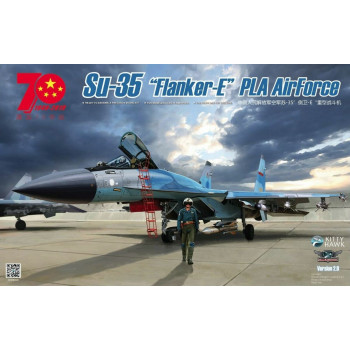 KH80128+ Su-35 (Chinese Air Force) with Pilot (Version 2.0) от Kitty Hawk