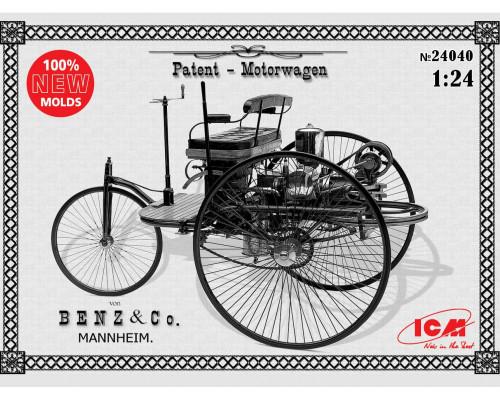 Автомобиль Бенца 1886 г.
