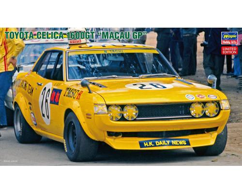 H20471 Hasegawa Автомобиль Toyota Celica 1600 GT Macau Grand Prix JDM 1972 (1:24)