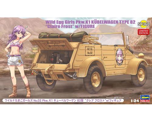 """H52160 Hasegawa Wild Egg Girls No.02 Pkw.K1 Kubelwagen Type 82 """"Claire Frost"""" с миниатюрой (1:24)"""