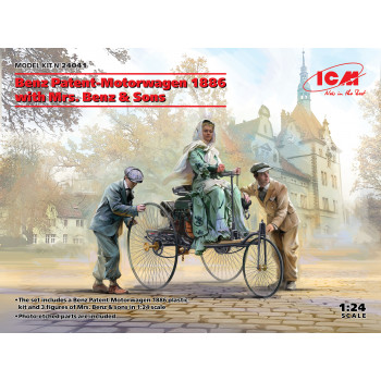 Автомобиль Бенца 1886 г. с фрау Бенц и сыновьями сборная модель