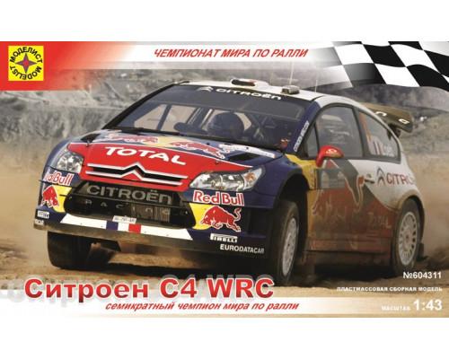 Автомобиль Ситроен C4 WRC (1:43)