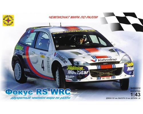 Автомобиль Форд Фокус WRC (1:43)