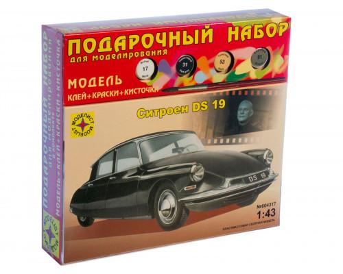 Автомобиль Ситроен DS19 (1:43)
