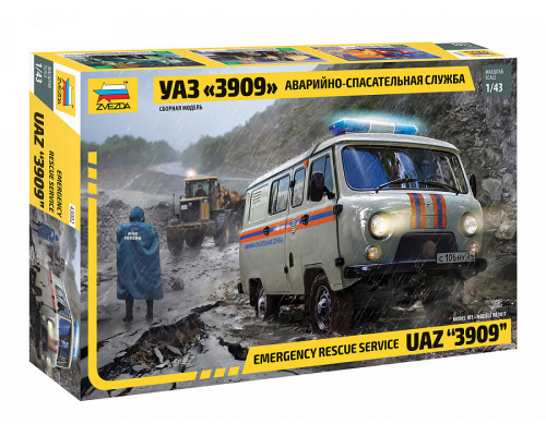 "УАЗ-3909 ""Буханка"". Аварийно-спасательная служба."