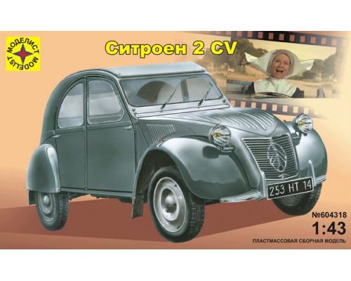 Автомобиль Ситроен 2CV (1:43)