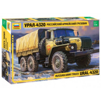 Российский армейский грузовик Урал-4320