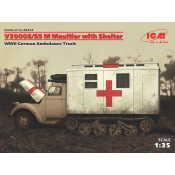 V3000S/SS M Maultier с санитарной будкой, Германский санитарный автомобиль ІІ МВ сборная модель