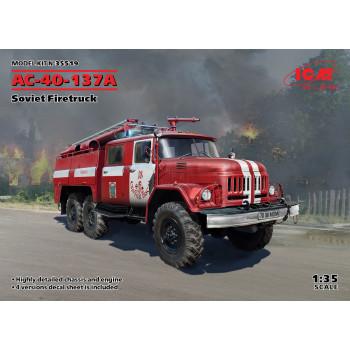АЦ-40-137А, Советская пожарная машина сборная модель