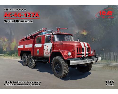 АЦ-40-137А, Советская пожарная машина