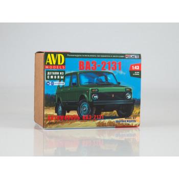 1463AVD Сборная модель ВАЗ-2131