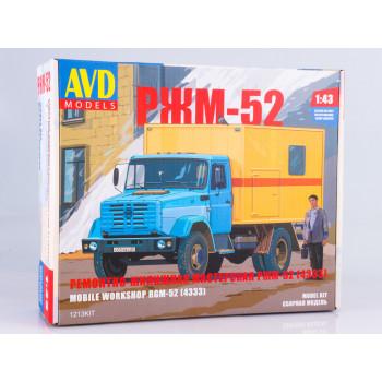 Сборная модель Ремонтно жилищная мастерская РЖМ 52 (4333) <br />