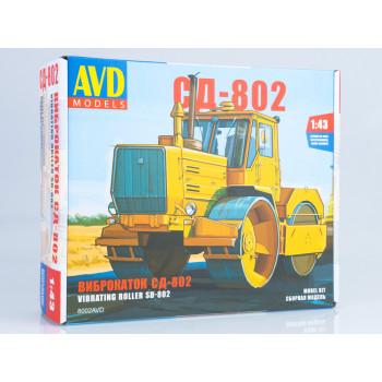 8002AVD Сборная модель Виброкаток СД-802