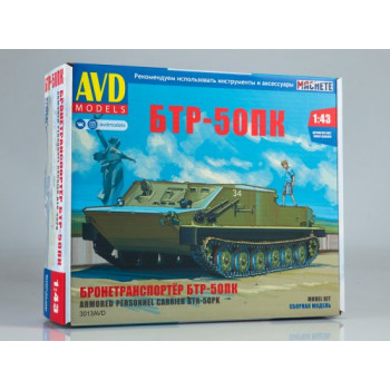 3013AVD Сборная модель Бронетранспортер БТР-50ПК
