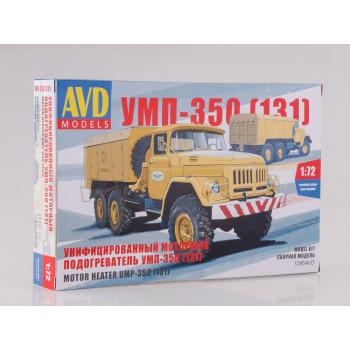 1295AVD Сборная модель УМП-350 (131)