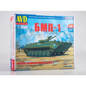 3017AVD Сборная модель Боевая машина пехоты БМП-1