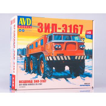 1419AVD Сборная модель Вездеход ЗИЛ-Э167