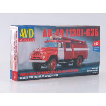 1287AVD Сборная модель АЦ-40(130)-63Б