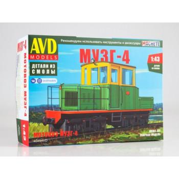 4049AVD Сборная модель Мотовоз МУЗГ-4