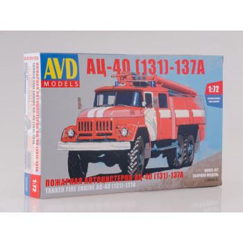1288AVD Сборная модель АЦ-40(131)-137А
