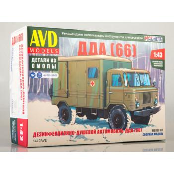 1442AVD Сборная модель Дезинфекционно-душевой автомобиль ДДА (66)