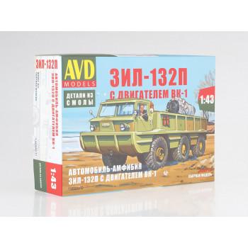1359AVD Сборная модель Автомобиль-амфибия ЗИЛ-132П с двигателем ВК-1