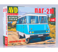 Сборная модель Автобус ПАГ-2М