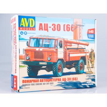 1378AVD Сборная модель Пожарная автоцистерна АЦ-30 (66)