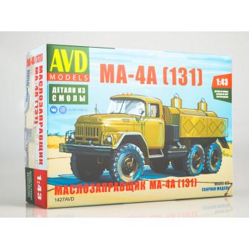1427AVD Сборная модель Маслозаправщик МА-4А (131)